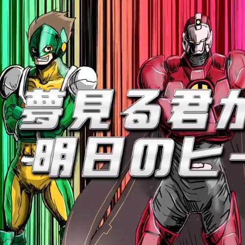 福山スチールセンタ― WEBCM