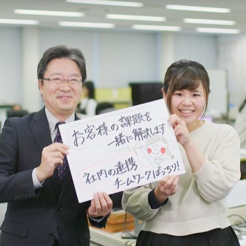 新川電機株式会社 リクルートPV